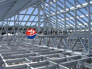 钢结构重防腐