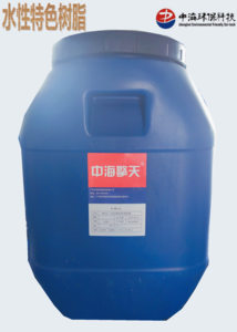 水性转锈树脂18~22元
